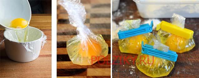 Альтернативный способ варки яиц без скорлупы