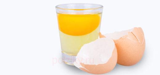 Для чего пьют сырые яйца