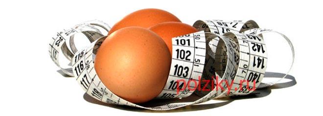 Яичная диета на 4 недели — подробное меню