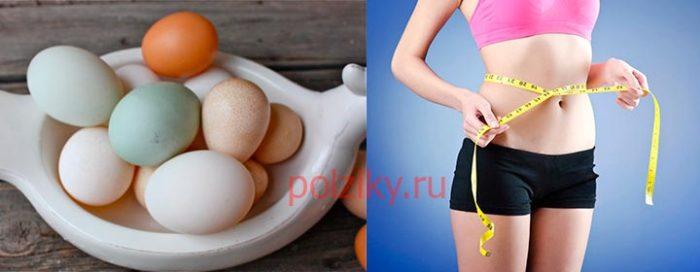 Насколько эффективна диета на яйцах