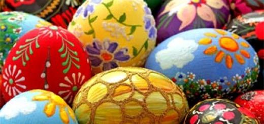 Сонник яйца крашеные