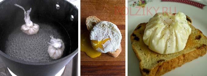 Яйца сваренные в пищевой пленке