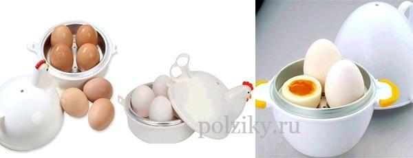 Форма для варки яиц