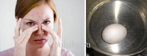 Можно ли греть ячмень яйцом на глазу