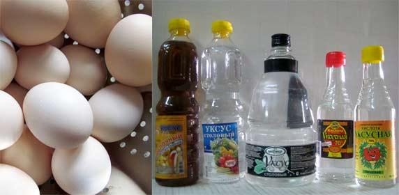 Мазь яйцо, уксус, масло