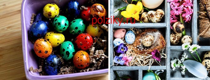 Перепелиные яйца на Пасху в луковой шелухе