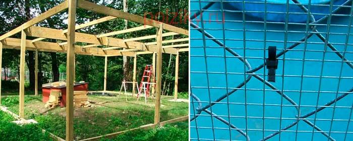 Из какого материала строить загон для выгула водоплавающих птиц