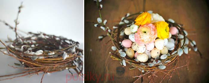 Как свить гнездо для пасхальных яиц