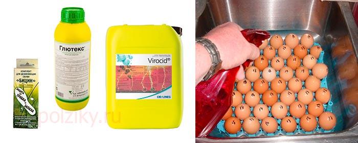 Средства для аэрозольной дезинфекции яиц