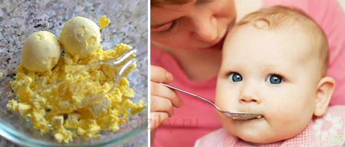 Как давать желток малышу до года