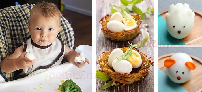 Как приготовить куриное яйцо ребенку