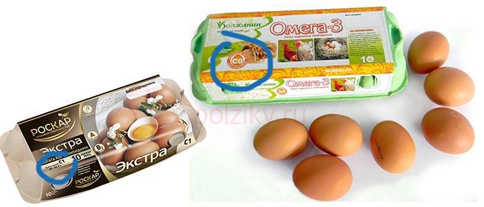 Что означают буквы и цифры на упаковке яиц