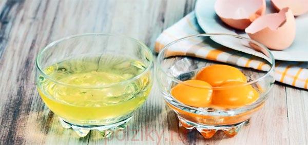 Замораживание сырых яиц
