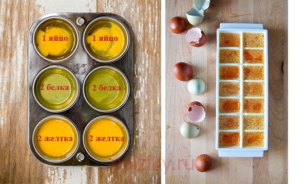 Можно ли замораживать яйца