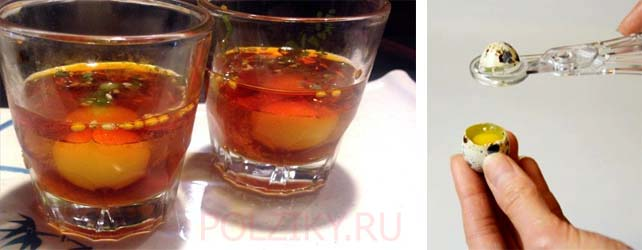 Болгарский коктейль молодость