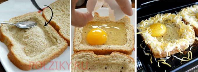 Гренки с сыром и яйцом