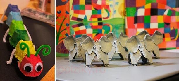 Поделки слонов и гусеница