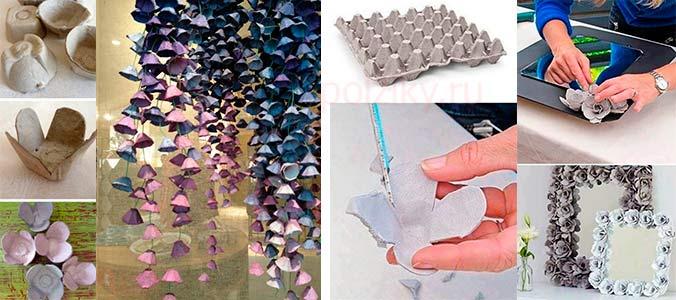 Рамки для фото, зеркала и гирлянды из лотков для яиц