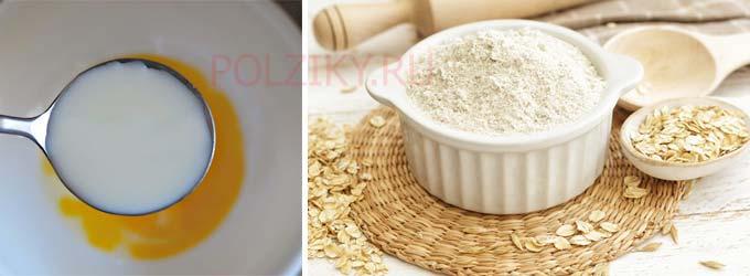 Рецепты яичных масок для лица