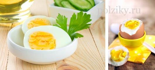 Если есть яйца, то можно похудеть