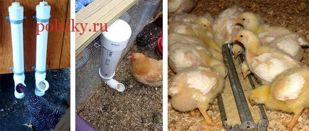 Кормушки для цыплят бройлеров
