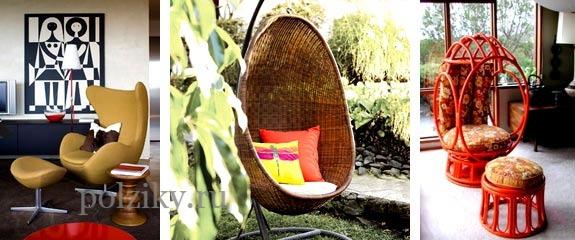 Кресло в форме яйца